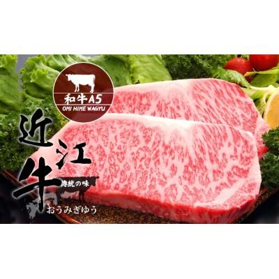 近江牛A5西冷(每100克)